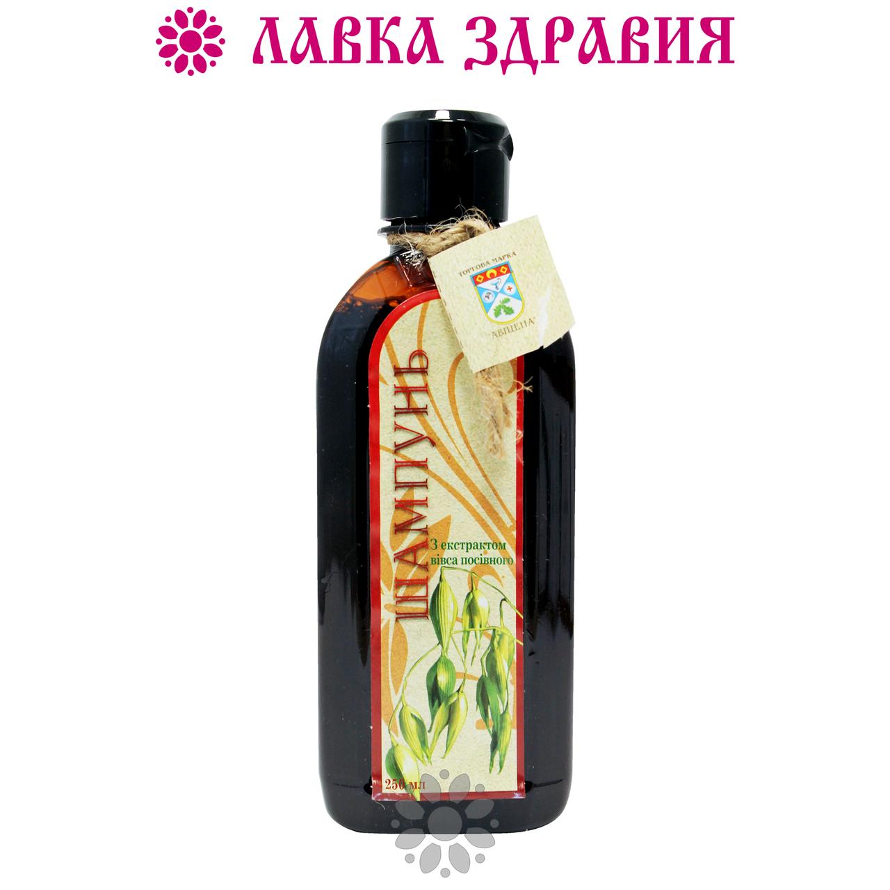 Лечебный шампунь с экстрактом овса, 250 мл, Авиценна