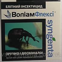 Волиам флекси, СК 3 мл Syngenta (оригинал)