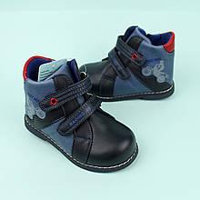 Синие ботинки для мальчиков тм Том.м размер 19,20,22,23