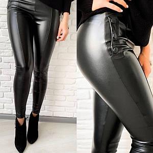Женские леггинсы черные кожаные по фигуре