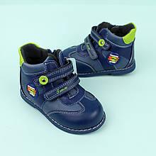 Ботинки для мальчика высокие каблук Томаса тм Том.м размер 18,19,21,22