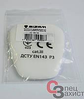 Передфільтр для респіратора напівмаски SIZAM PROFILTR 6033 P3