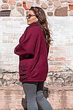 Уютный стильный кардиган размер 52,54,56,58, фото 4
