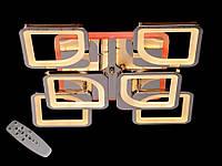 Светодиодная люстра с пультом-диммером и цветной подсветкой хром S8060-4+2, фото 1