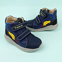 Ботинки на мальчика из серии демисезонная обувь тм Том.м размер 22,23,24,25,26,27