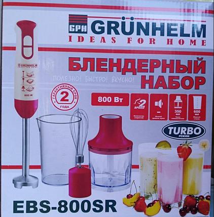 Блендер Grunhelm EBS-800SR, фото 2