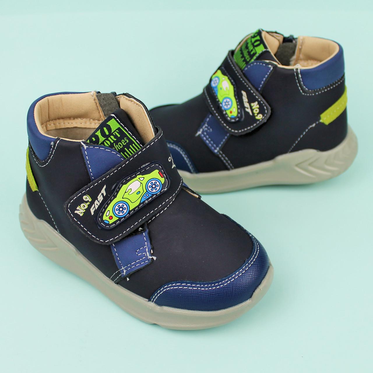 Демисезонные ботинки на мальчика Tom.m размер 22,23,24,25,26,27