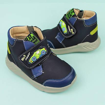 Демисезонные ботинки на мальчика Tom.m размер 22,23,24,25,26,27, фото 2