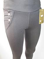 Однотонные штанишки в обтяжку для молодежи.