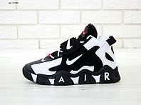 Кроссовки мужские в стиле Nike Air  Barrage, фото 1