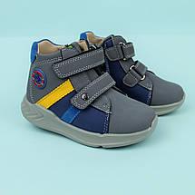Детские ботинки на мальчика, демисезонная обувь тм Tom.m размер 23,24, фото 2