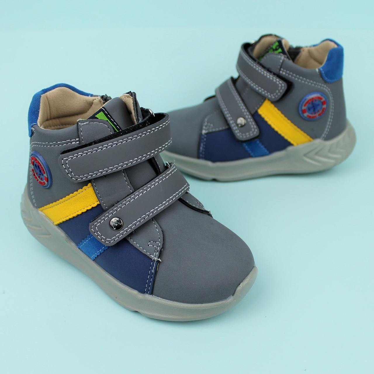 Детские ботинки на мальчика, демисезонная обувь тм Tom.m размер 23,24