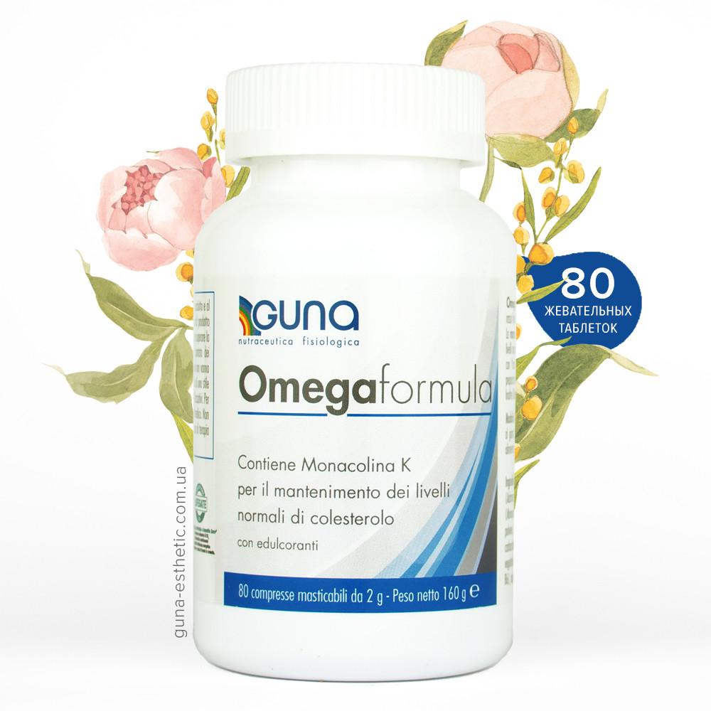 OmegaFormula (GUNA, Италия). Добавка для сердечно-сосудистой системы. 80 табл, 160 г