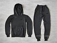 Мужской спортивный костюм Nike темно серый , толстовка маленькая черная эмблема, штаны реплика