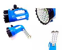 Фонарь аккумуляторный YJ-2820
