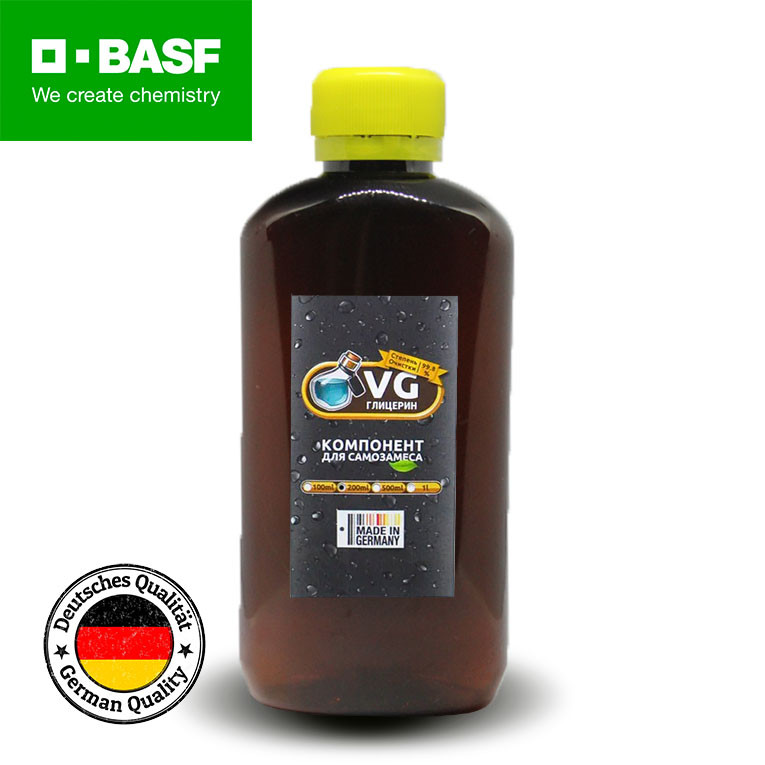 Глицерин VG BASF Germany 200 мл