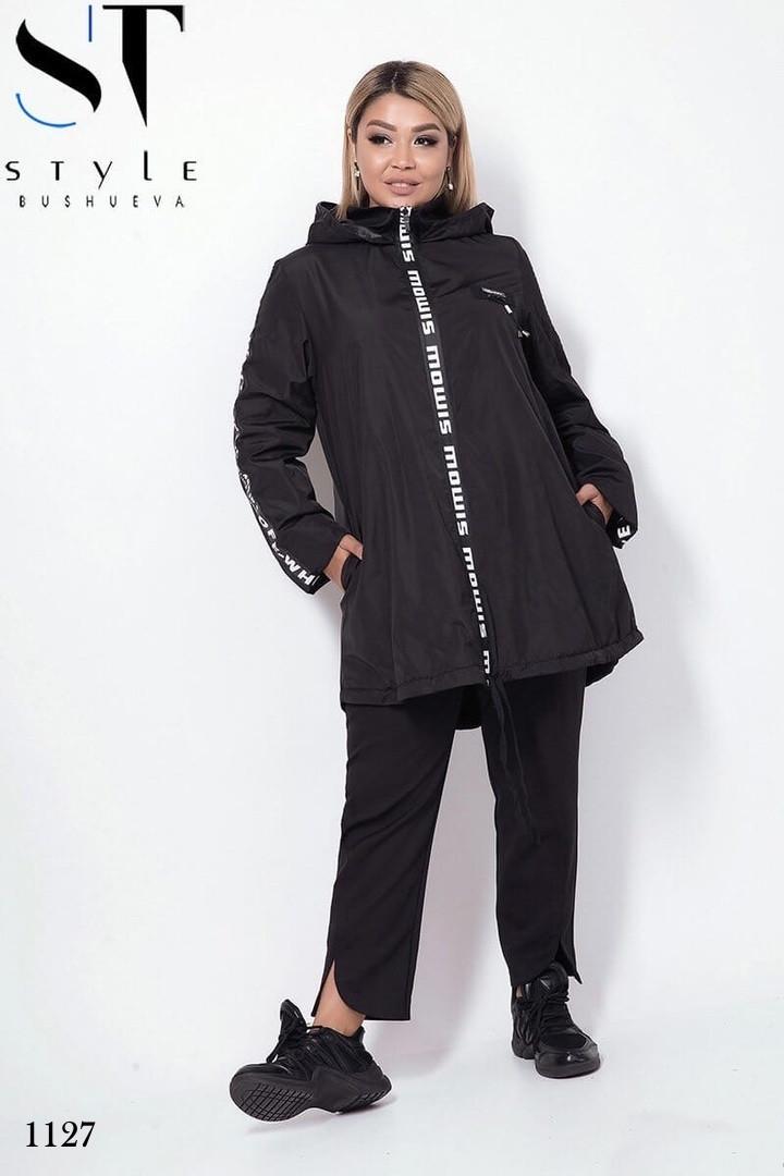 Куртка-ветрянка весеняя с капюшоном плащевка Канада+подкладка флис 48-50,52-54,56-58,60-62