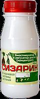 СИЗАРИН органический стимулятор роста и укоренитель  150мл