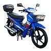 Мотоцикл с доставкой Spark SP110С-3WQ (Актив)