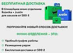 Безкоштовна доставка з Rozetka