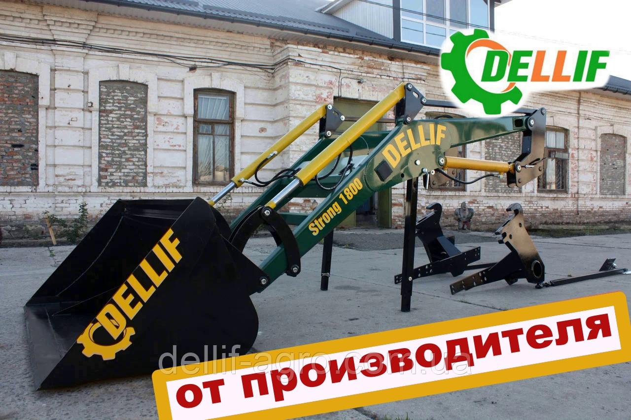 Погрузчик на МТЗ ЮМЗ КУН на трактор  модель Dellif Strong 1800