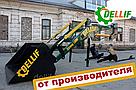 Погрузчик на МТЗ ЮМЗ. КУН на трактор, модель Dellif Strong 1800, фото 2