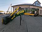 Усиленный погрузчик фронтальный кун Dellif Strong 1800 с сенажными вилами, фото 7