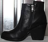 Ботинки женские демисезонные кожаные от производителя модель РИ80-10-2Д, фото 3