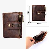Гаманець шкіряний чоловічий. Портмоне гаманець з натуральної шкіри (коричневий), фото 2