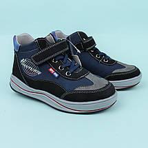 Ботинки на осень на мальчика синие тм Том.м размер 28,29,30,31,32,33, фото 3