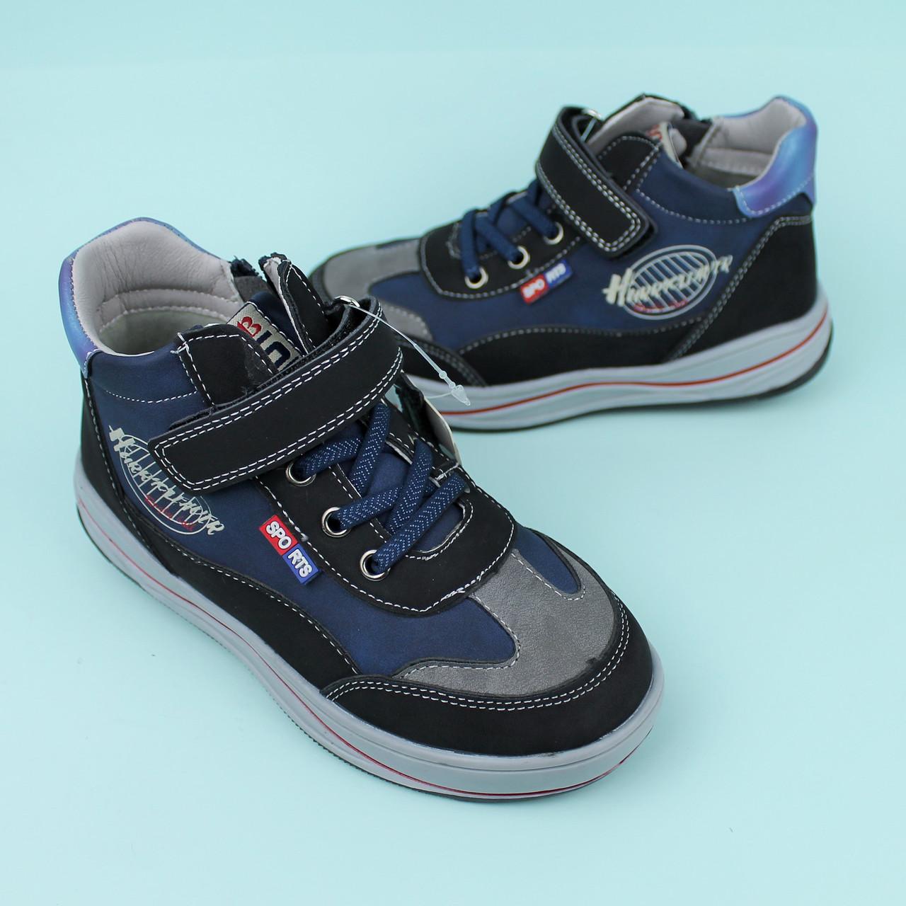 Ботинки на осень на мальчика синие тм Том.м размер 28,29,30,31,32,33