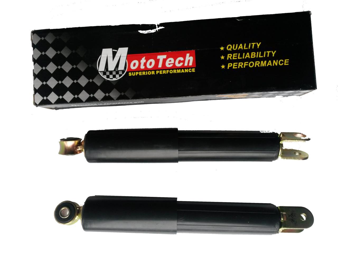 Амортизатор передней вилки HONDA TACT (пара) Mototech