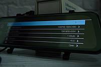 """Зеркало-видеорегистратор 10"""" DVR L900 full hd с выносной камерой заднего вида+ПОДАРОК!, фото 4"""