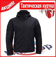 Тактическая куртка | Куртка тактическая демисезонная SoftShell