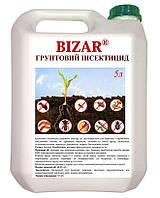 БИЗАР - Почвенный инсектицид широкого спектра действия 5л
