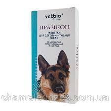 Празикон 1 табл на 10 кг - антигельминтик для шенков и собак