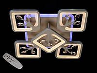 Светодиодная люстра с пультом-диммером и цветной подсветкой серая S8157-4+1, фото 1