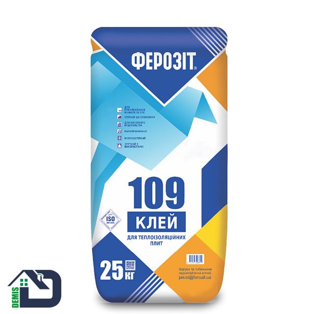 Клей Ферозіт 109