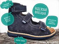 Как правильно подобрать обувь для плоско-вальгуса?