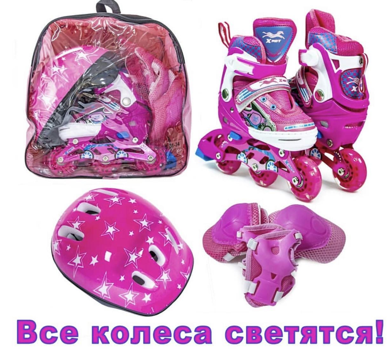 Детские ролики 29-31 - Комплект Раздвижных Детских Роликов Розовый