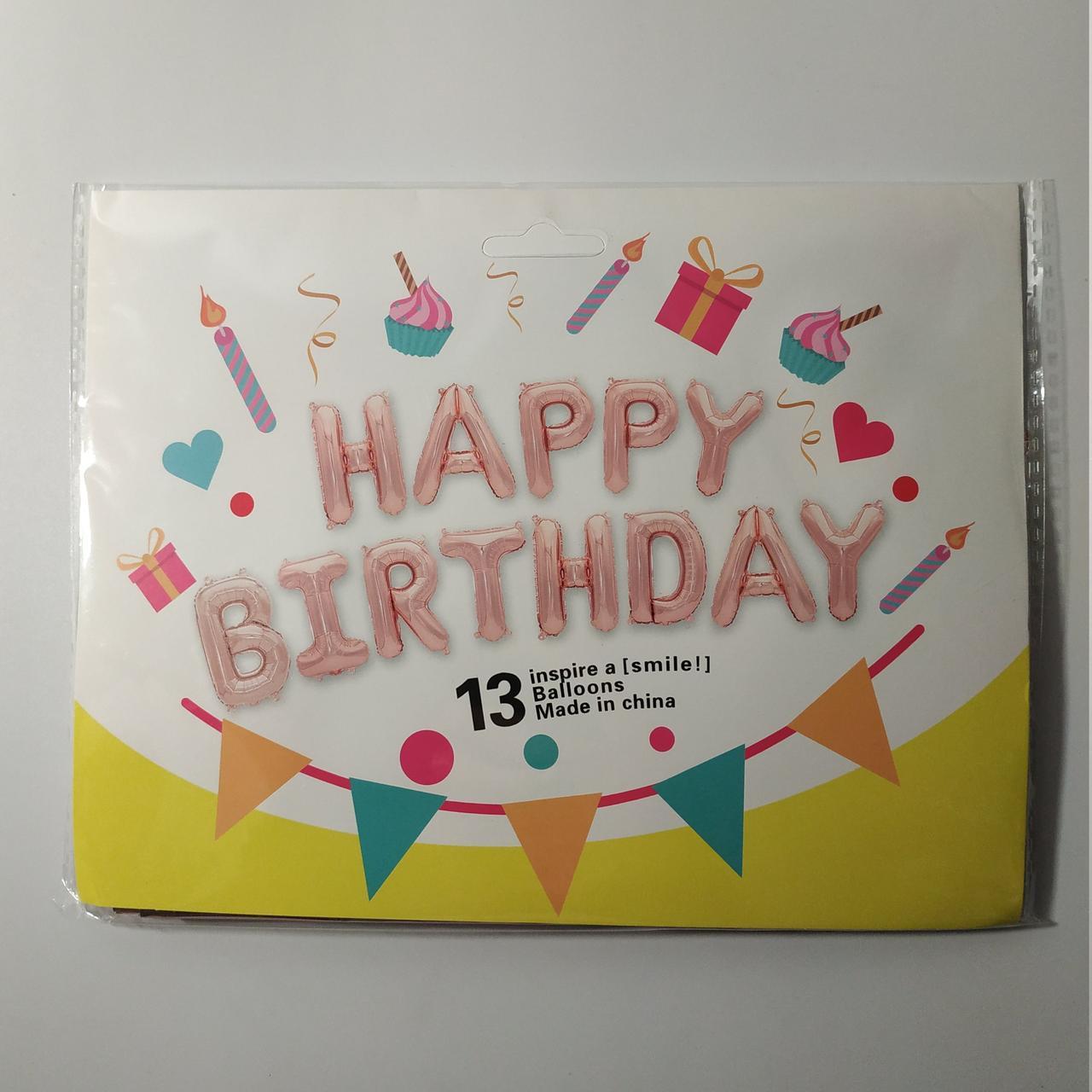 Фольгированные буквы DBCY Happy Birthday розовое золото 40 см