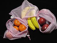 Набор из 3-х многоразовых мешочков для продуктов розовый
