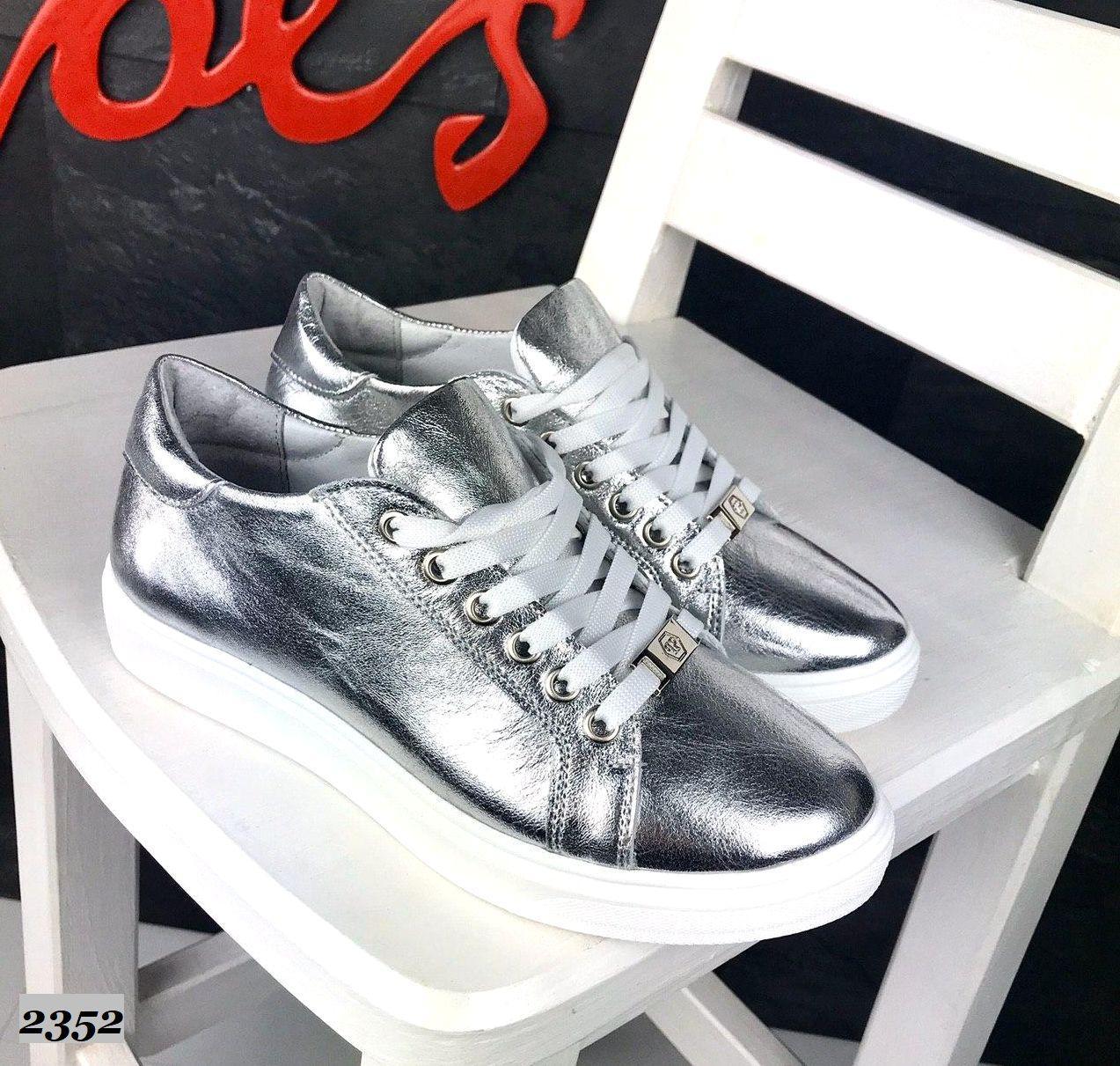 Кожаные кеды на шнуровке 36-42 р серебро