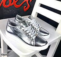 Кожаные кеды на шнуровке 36-42 р серебро, фото 1