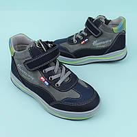 Серые ботинки демисезон для мальчика ТМ ТомМ размер 29,30,31,32