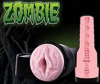 Мастурбатор Fleshlight Freaks Zombie