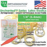 """Еластичні кільця латексні (міжщелепні тяги) G&H- Enchanted Latex Elastics""""Чарівна лісова тема"""" medium (середній натяг) - 4.5 oz. (127,58g), 1/4"""" (6.4mm) GREEN (TEXT) BAG"""