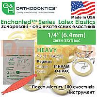"""Еластичні кільця латексні (міжщелепні тяги) G&H- Enchanted Latex Elastics""""Чарівна лісова тема"""" heavy (тяжкий натяг) - 6.5 oz. (184,28g), 1/4"""" (6.4mm) GREEN (TEXT) BAG"""