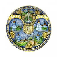Сувенирная тарелка керамическая Киев Достопримечательности