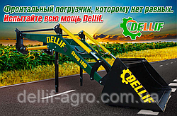 Кун на трактор МТЗ ЮМЗ Dellif Strong 1800 Посилений Швидкознімний ківш 1.2 куба